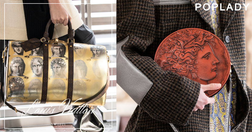 #PFW Louis Vuitton 2021秋冬羅浮宮時尚藝術展:與國寶級Fornasetti 聯乘,每一款手袋都像藝術品般精美!
