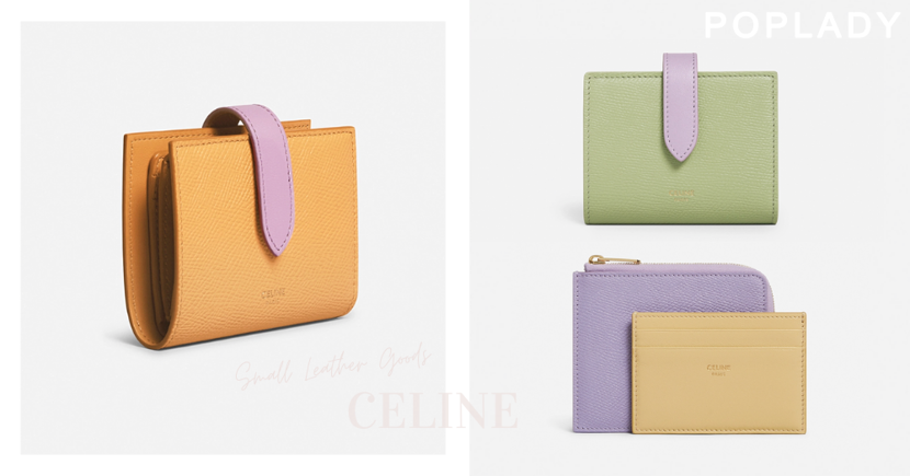 CELINE全新粉色小皮具:從短銀包到卡片套,牛油果綠、香芋紫每一款都讓人着迷