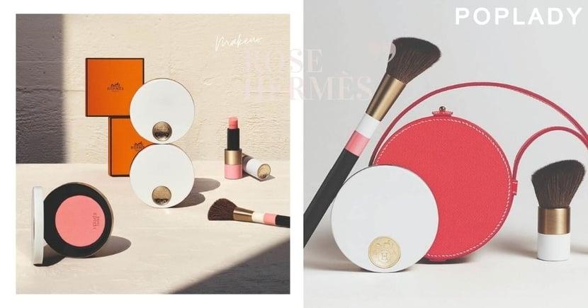 愛馬仕美妝新品來襲:絕美Rose Hermès脂胭寶盒、迷你手袋,全色號及香港上架日期一次看