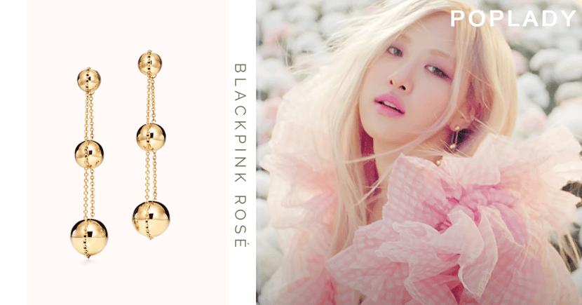 BLACKPINK Rosé 新MV氣質打造,從簡約Tiffany & Co.經典系列挑選時尚最愛!