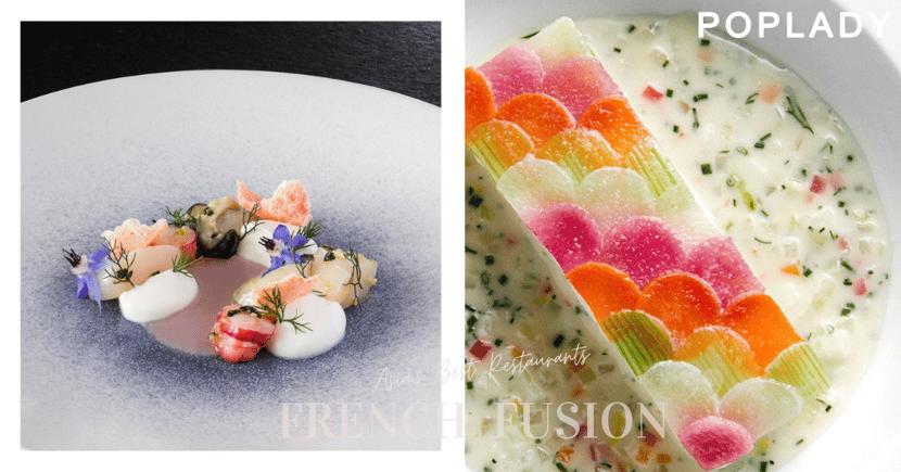 藏不住的料理藝術: 讓味蕾嚐一趟新派法式菜,它們佔在2021亞洲50最佳餐廳名單之列