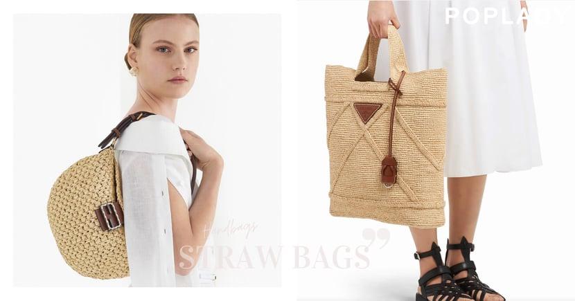 夏日時尚渡假風:法國女生最愛的「草編手袋」,打造巴黎女生的隨性休閒感