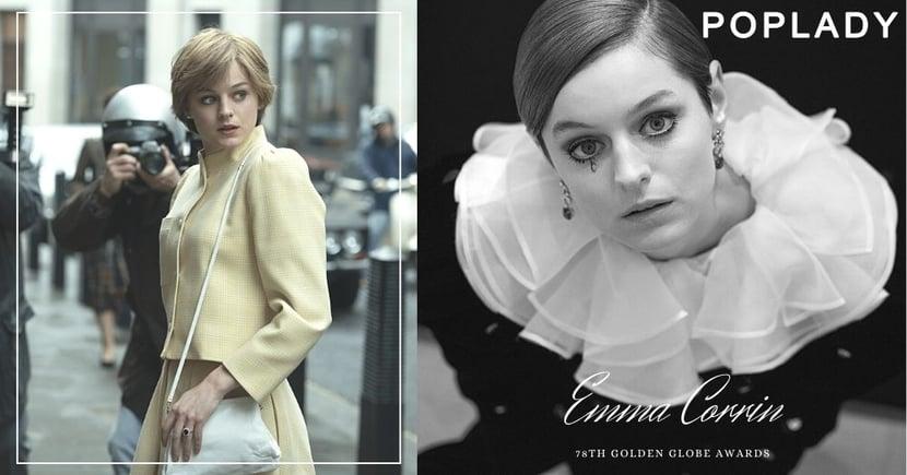 金球獎最佳女主角Emma Corrin:戴妃教懂我如何充滿熱誠對所愛的事情!