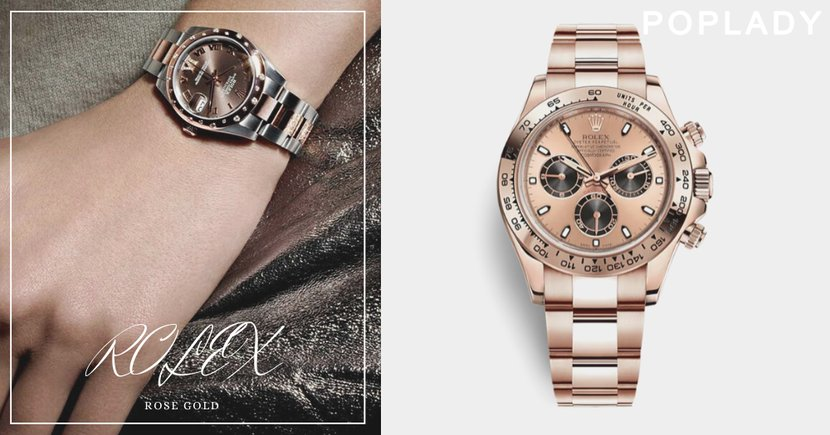 Rolex的高級專屬粉紅金:玫瑰金勞力士錶款推薦,值得投資的貴氣顯白時尚配飾