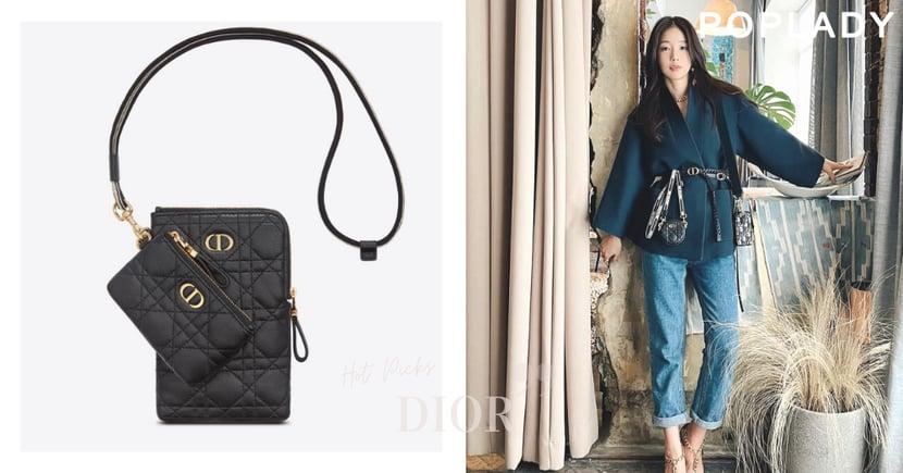 Dior春夏新品推薦:從日式Kimono風Palto Jacket到多功能小袋,時尚達人都看準這幾款