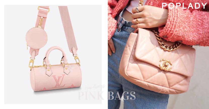 點亮春日的一抹浪漫:櫻花粉、淡粉紅夢幻款式手袋集合,柔粉瞬間提升好感度!