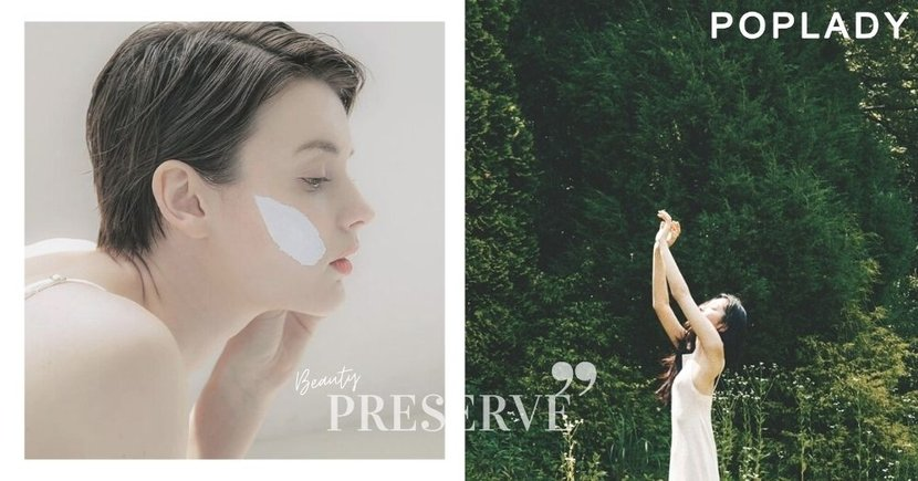 護膚大趨勢「可持續美容」:Green Beauty愛美更愛地球,讓美麗從內而外