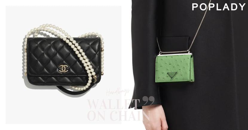 WOC鏈帶銀包推薦:最具顏值實用小手袋,小包控不能錯過的CHANEL、Delvaux等經典款