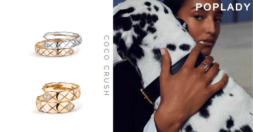 CHANEL Coco Crush戒指新作:Toi et Moi雙「C」的邂逅,浪漫演繹平行線上的「你和我」
