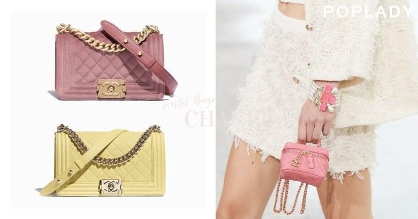 CHANEL 2021春夏手袋到迷你袋,集合柔美粉嫩色調讓你尋找今季屬於自己的女神包