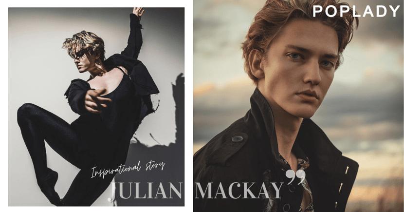 「昨天已是過去式,今天要做得更好」:最俊美芭蕾舞者Julian Mackay,為夢想打破界限