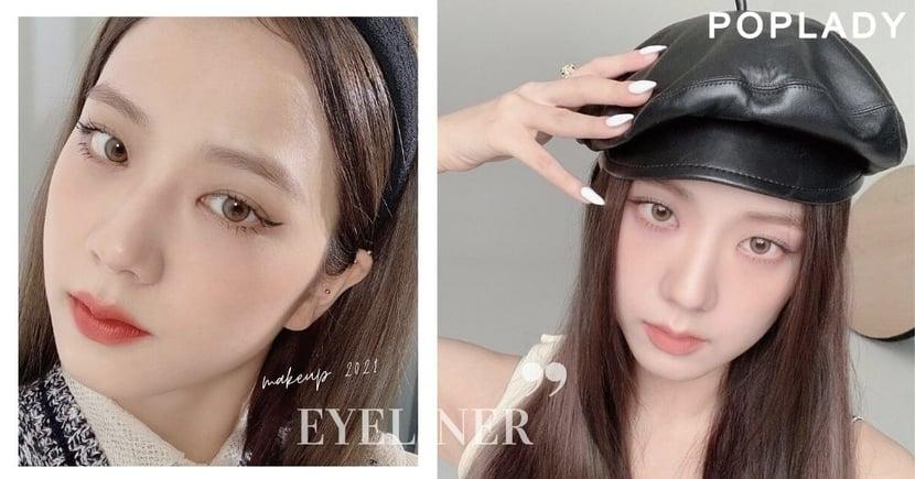 日韓女生的自信秘訣:從「眼線」開始入手,營造簡潔不浮誇低妝感!