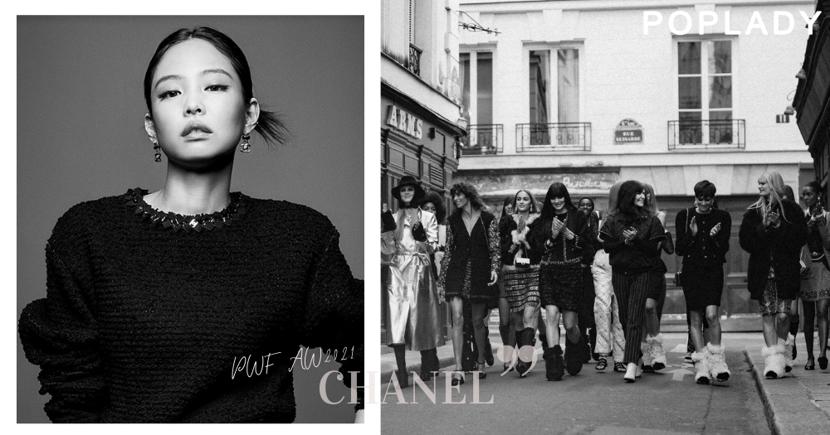 #PWF CHANEL秋冬2021的模特兒視覺:帶你進入大秀後台,感受香奈兒女性的率性巴黎風