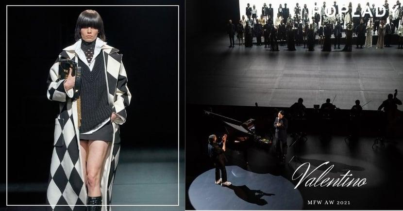 #MFW Valentino 2021秋冬:抹去多餘色彩,浪漫簡約主義縈繞米蘭小劇院
