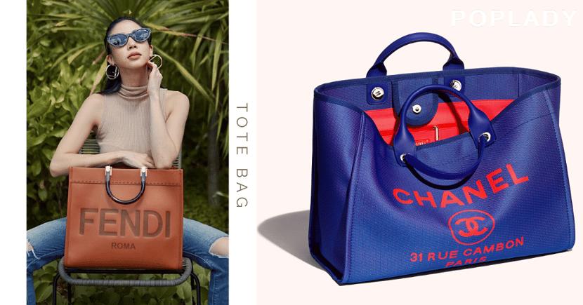 高級感名牌Tote Bag推薦:大容量與時尚兼具,從上班到日常都適用的百搭款式!