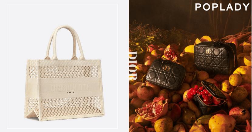 隱藏在Dior春夏系列中的別緻迷你小袋子,它們才是本季的焦點所在!