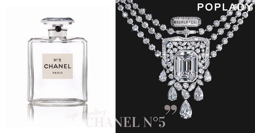 向CHANEL N°5香水完美致敬:美得讓人窒息的頂級珠寶55.55,鑑賞每一個瑰麗細節