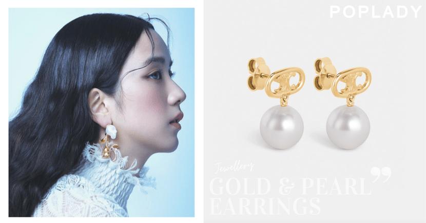 高級感完美組合:本季關鍵「金屬感珍珠」耳環,襯托出優雅簡約氣質