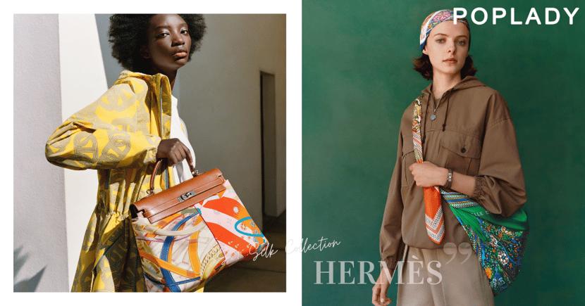 Hermès官方絲巾穿搭教學:輕鬆變奏手袋、耳飾等高級感造型,愛馬仕迷必收藏!