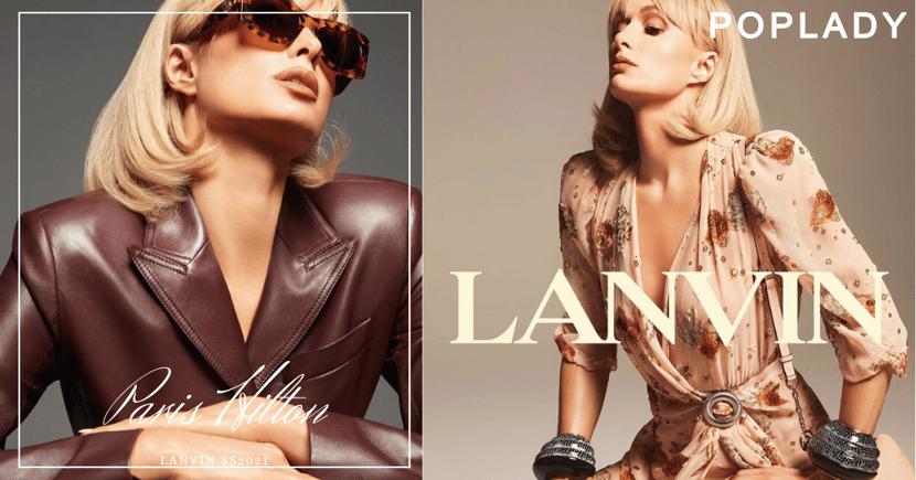 上流天鵝的蛻變:Paris Hilton擺脫那個當年的自己,優雅演繹Lanvin 2021春夏廣告