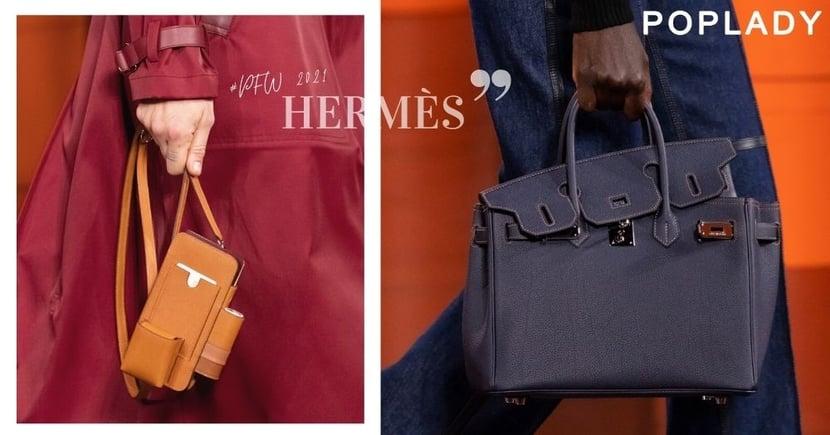 #PFW Hermès 2021秋冬:揉合舞蹈與時尚美學,別錯過藏在系列中的拆解版Birkin與迷你袋!