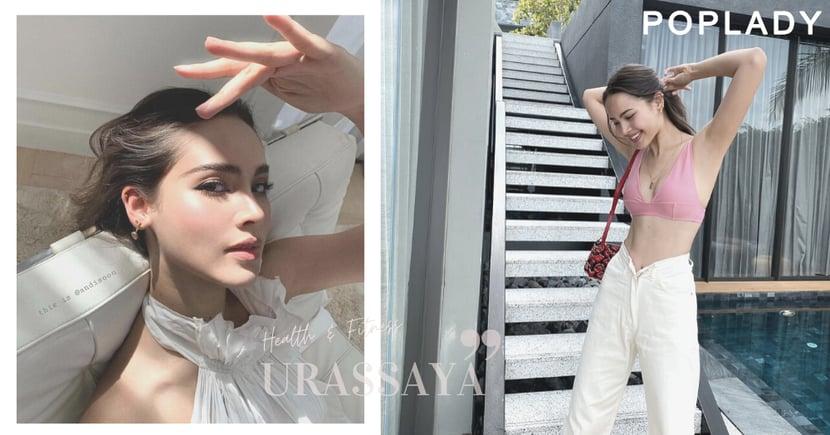 女生最渴望擁有的「仙女身材」:泰國人氣女星Yaya堅持每天練,小腹就能整個平掉!