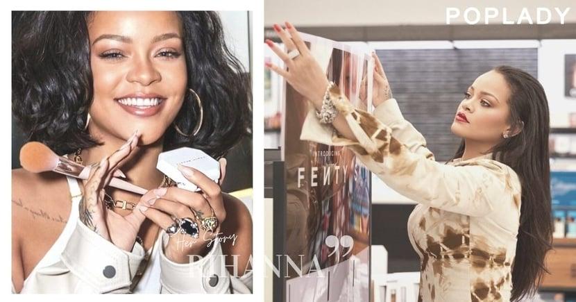 「變得脆弱比堅強更艱難」:樂壇天后Rihanna逆境創造全新Fenty Hair