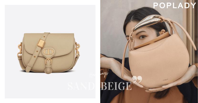 高級柔和沙棕色系:Dior、Burberry等春夏新款手袋,瞬間提升溫柔魅力