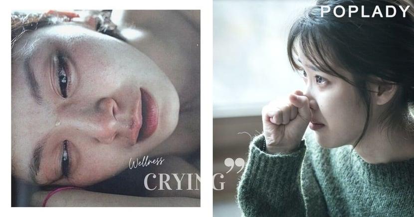 日本另類紓壓法: OL界熱捧「涙活療法」來紓壓,讓緊繃的情緒釋放出來