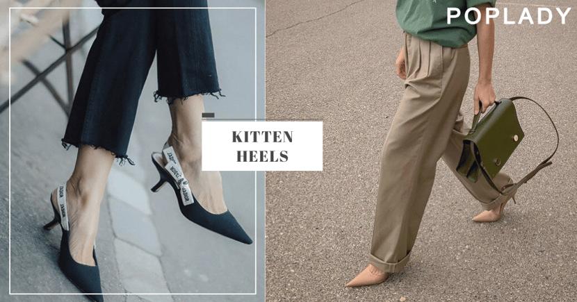 世界上最舒適的高跟鞋:為時尚女士而設計的Kitten Heels貓跟鞋,春夏讓妳多了一絲俏皮撫媚感