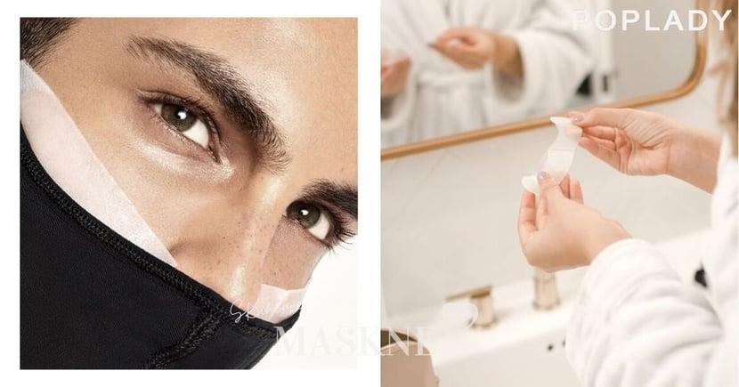 每個人都會遇上的「Maskne」的煩惱,解決口罩肌問題助你養出白滑美肌