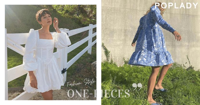 擺脫無趣的連身裙!來一襲別緻的連身洋裝,讓你春夏散發優雅浪漫迷人氣息