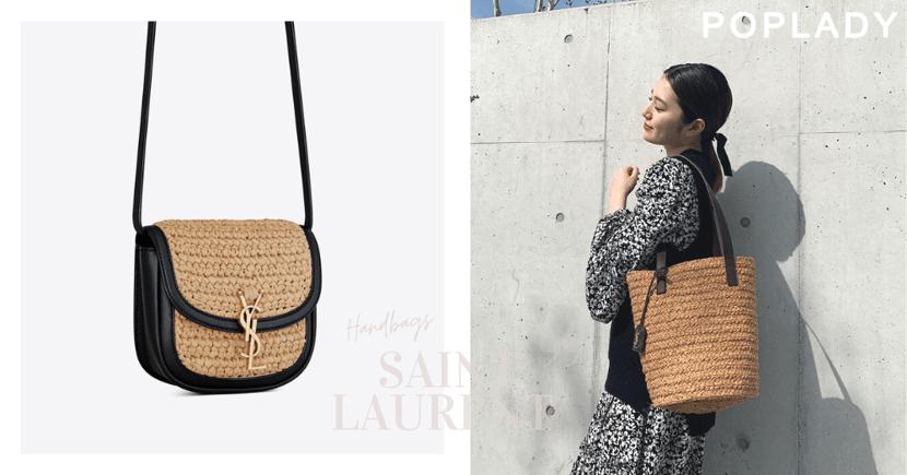 散發低調仙氣感:Saint Laurent簡約時尚帆布、草編款手袋,春夏小清新風讓人耳目一新