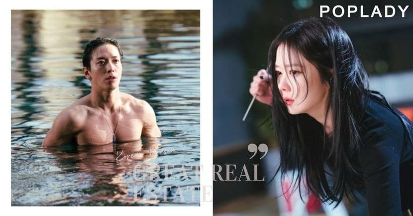 張娜拉、鄭容和《大發不動產》首播奪冠 ,最強CG、驚嚇劇情成為韓國人大愛的新派驅魔喜劇