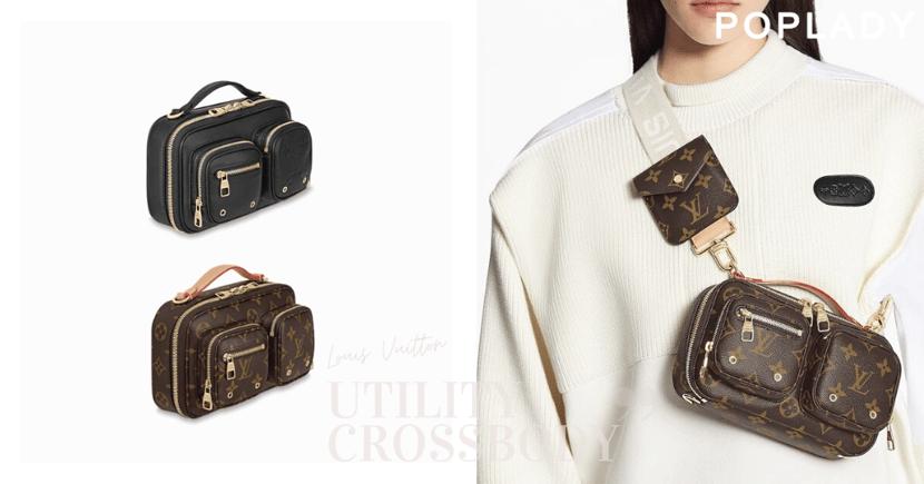 Louis Vuitton全新「二合一」Utility Crossbody,多功能實用型格兼備登上春夏願望清單