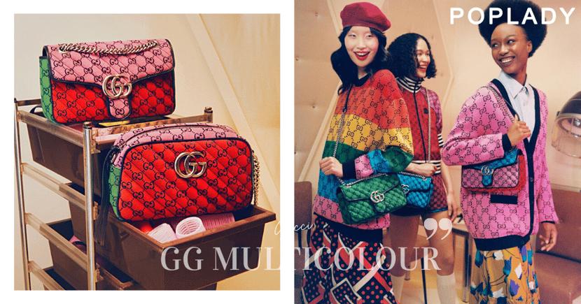 Gucci全新彩色GG Multicolour系列,釋放春夏強烈玩味的時尚視覺感