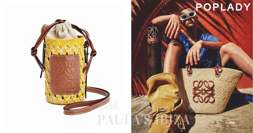 今夏靠它打造隨性度假風!LOEWE新款夏日單品,不能錯過藏在Paula's Ibiza系列的編織手袋