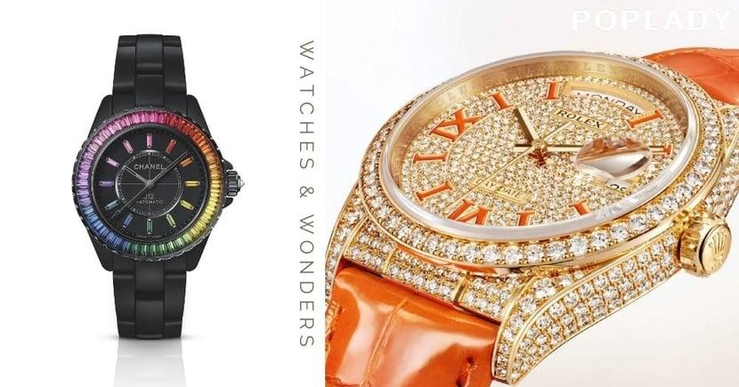 2021勞力士Rolex、 Patek Philippe女錶都在閃!Watches & Wonders滿天星鑽美錶,是手錶也是高級珠寶