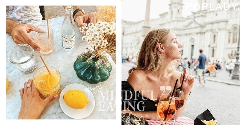 法國人的優雅飲食哲學:只有巴黎女人才知道的飲食習慣瘦身不費力,培養出內外的優雅氣質