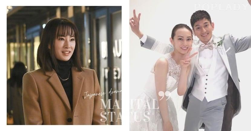 「從離婚開始的愛情」:北川景子偕瑛太新劇演活現今婚姻,引起日本女性熱烈討論