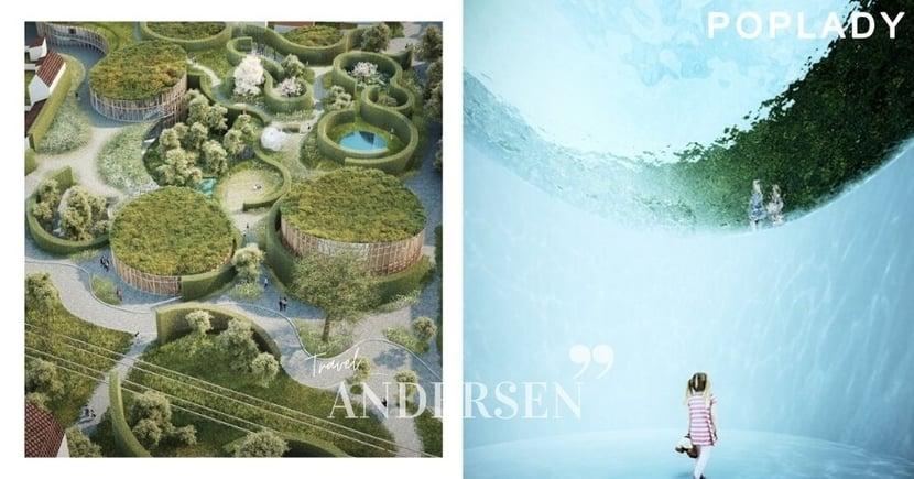 隈研吾操刀丹麥「安徒生博物館」:地下博物館、迷宫花園,讓你重温他筆下的文學世界