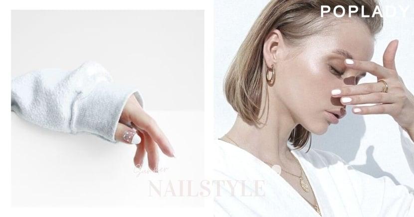 温柔感滿溢的高級「白色系」美甲,沁涼感十足,跟夏天衣服根本是絕配!