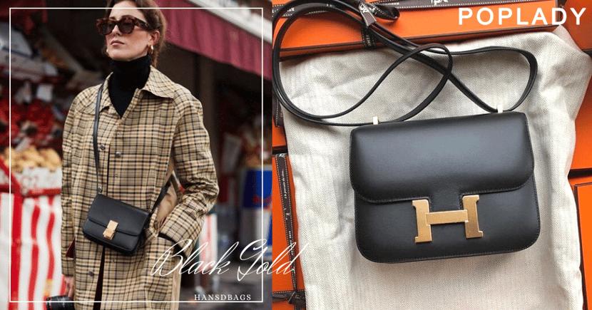 低調奢華黑金美! Hermès外還有Moynat、Delvaux等不敗經典款,是時候投資「高級黑」手袋