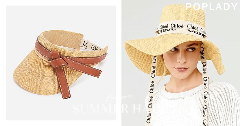 春夏穿搭加分配件!不只人氣漁夫帽,還推薦Chloé、LOEWE等滿滿陽光氣息的時尚帽款