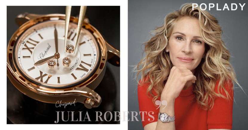 「美國甜心」笑容:Julia Roberts出鏡Chopard Happy Diamonds宣傳企劃,詮釋時尚快樂的自由精神