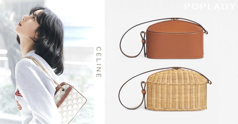 CELINE春夏IT Bag:盤點本季重點值得投資手袋款式,全新Lunch Box Bag 盡顯復古時尚感