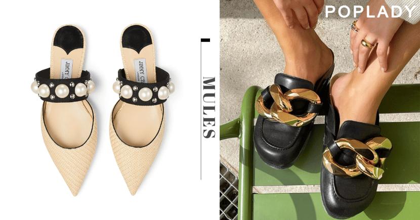 隨意卻不失優雅:時尚Mules露跟平底鞋合集,春夏造型必入高舒適度百搭單品