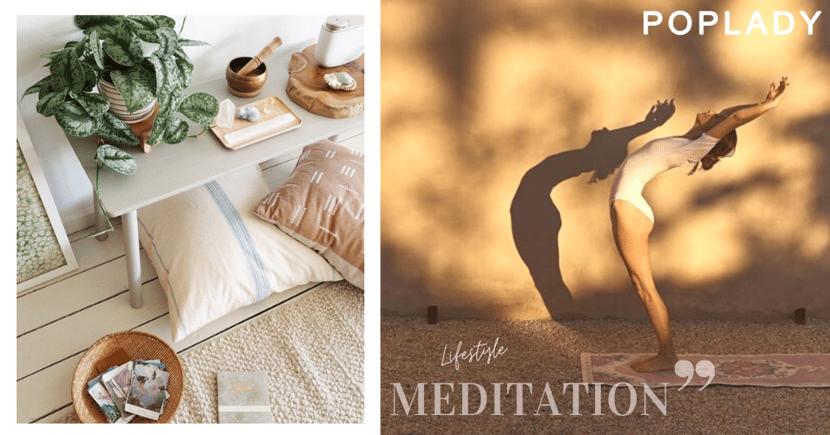 假日暫時逃離現實世界:提升幸福感、睡眠質素等冥想Apps推薦,尋回片刻舒壓與寧靜