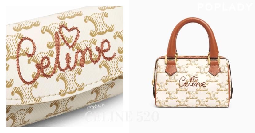 CELINE限定520情人節系列悄悄上架,清新「老花」迷你袋配上浪漫小愛心刺繡