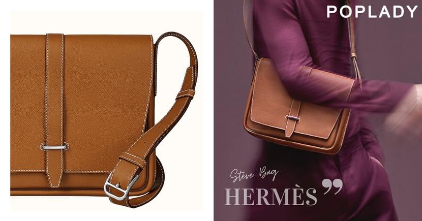 隱藏的中性實用袋款:Hermès簡約 Steve Light Junior公事包,展現時尚都市知性美